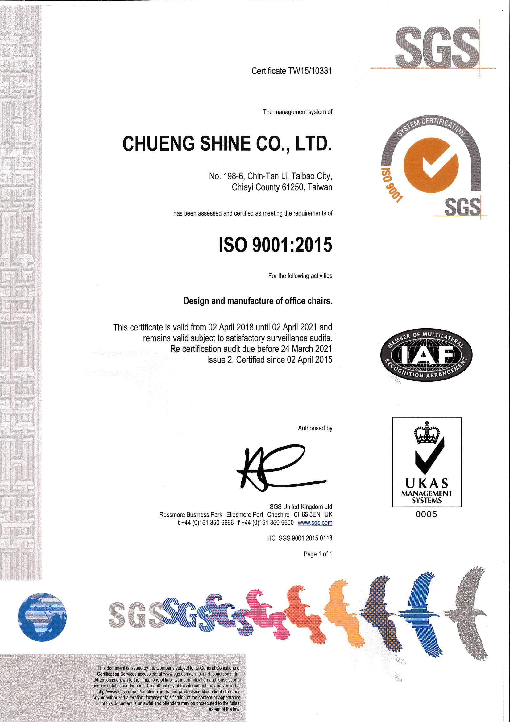 ISO 9001 : 2015 (ENG)